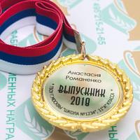 Медаль выпускника 9-11 класса Premium (артикул 74389626)
