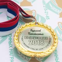 Медаль выпускника 9-11 класса Premium (артикул 74379625)