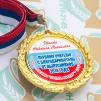 Медаль выпускника 9-11 класса Premium (артикул 8849618)