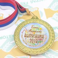 """Медали 9-11 класс """"Новинка"""" (артикул 74099596)"""
