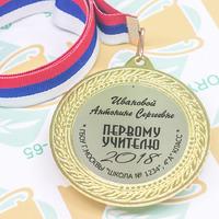 Медаль Выпускник 4 класса (артикул 73319495)