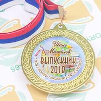 Медаль Выпускник 4 класса (артикул 73289492)