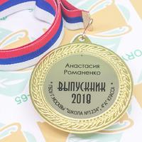 Медаль Выпускник 4 класса (артикул 73269490)