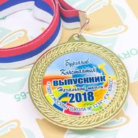 Медаль Выпускник 4 класса (артикул 73259489)