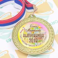 Медаль Выпускник 4 класса (артикул 73249488)