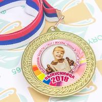 Медаль Выпускник 4 класса (артикул 73229486)