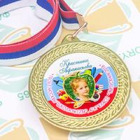Медаль Выпускник 4 класса (артикул 73189482)