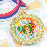 Медаль Выпускник 4 класса (артикул 73179481)