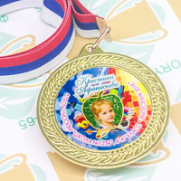 Медаль Выпускник 4 класса (артикул 73159479)