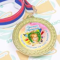 Медаль Выпускник 4 класса (артикул 73169480)