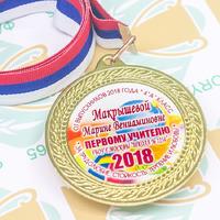 Медаль Выпускник 4 класса (артикул 73149478)