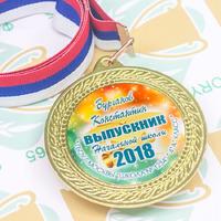 Медаль Выпускник 4 класса (артикул 73129476)