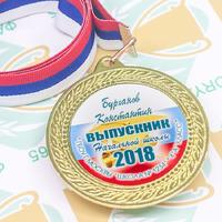 Медаль Выпускник 4 класса (артикул 73099473)