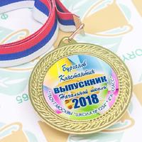 Медаль Выпускник 4 класса (артикул 73089472)