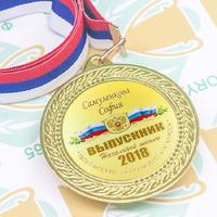 Медаль Выпускник 4 класса (артикул 73079471)