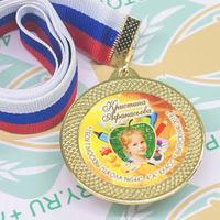 Медаль Выпускник 4 класса (артикул 72769440)