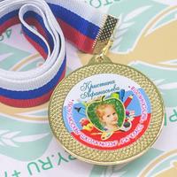 Медаль Выпускник 4 класса (артикул 72759439)