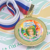 Медаль Выпускник 4 класса (артикул 72749438)