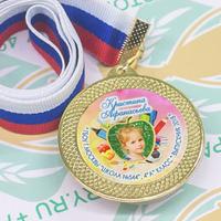 Медаль Выпускник 4 класса (артикул 72729436)