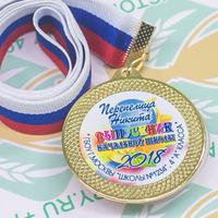 Медаль Выпускник 4 класса (артикул 72719435)