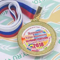 Медаль Выпускник 4 класса (артикул 72709434)