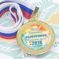 Медаль Выпускник 4 класса (артикул 72669430)