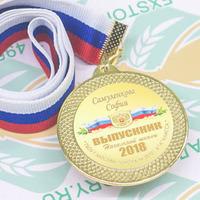 Медаль Выпускник 4 класса (артикул 72649428)