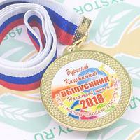 Медаль Выпускник 4 класса (артикул 72619425)