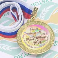 Медаль Выпускник 4 класса (артикул 72609424)