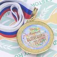 Медаль Выпускник 4 класса (артикул 72599423)