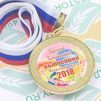 Медаль Выпускник 4 класса (артикул 72589422)