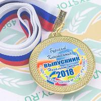 Медаль Выпускник 4 класса (артикул 72569420)