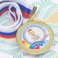 Медаль Выпускник 4 класса (артикул 72559419)