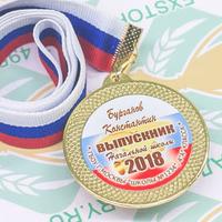 Медаль Выпускник 4 класса (артикул 72549418)