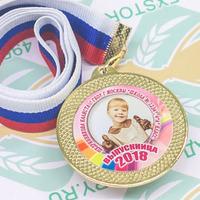 Медаль Выпускник 4 класса (артикул 72539417)
