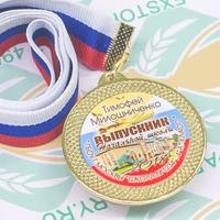 Медаль Выпускник 4 класса (артикул 72529416)