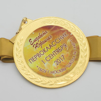 """Медаль новинка """"1 сентября"""", мод.03"""