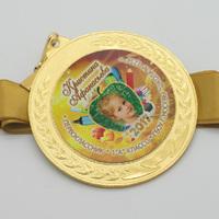 """Медаль новинка """"1 сентября"""", мод.06"""