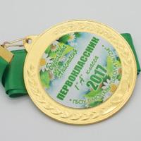 """Медаль новинка """"1 сентября"""", мод.14"""