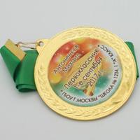 """Медаль новинка """"1 сентября"""", мод.16"""