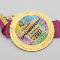"""Медаль новинка """"1 сентября"""", мод.18"""