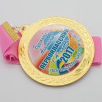 """Медаль новинка """"1 сентября"""", мод.21"""