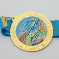 """Медаль новинка """"1 сентября"""", мод.22"""