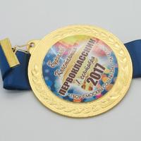 """Медаль новинка """"1 сентября"""", мод.23"""