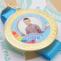 """Медаль """"Выпускник детского сада"""" (артикул 66878625)"""