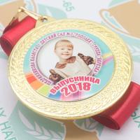 """Медаль """"Выпускник детского сада"""" (артикул 66958633)"""