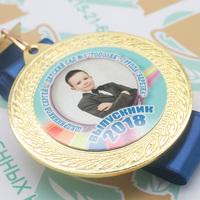 """Медаль """"Выпускник детского сада"""" (артикул 66968634)"""