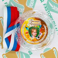 """Медаль """"Посвящение в первоклассники"""" хрустальная (артикул 786910409)"""