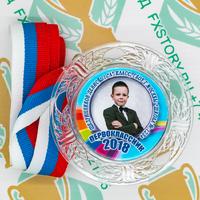 """Медаль """"Посвящение в первоклассники"""" хрустальная (артикул 788810428)"""