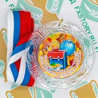 """Медаль """"Посвящение в первоклассники"""" хрустальная (артикул 789210432)"""